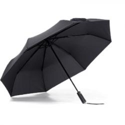 Automatic Umbrella (Black)